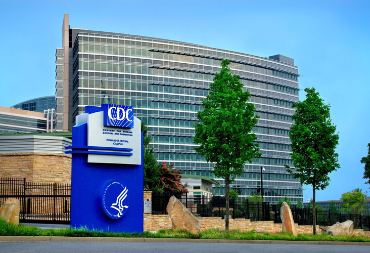 CDC-Atlanta-Building